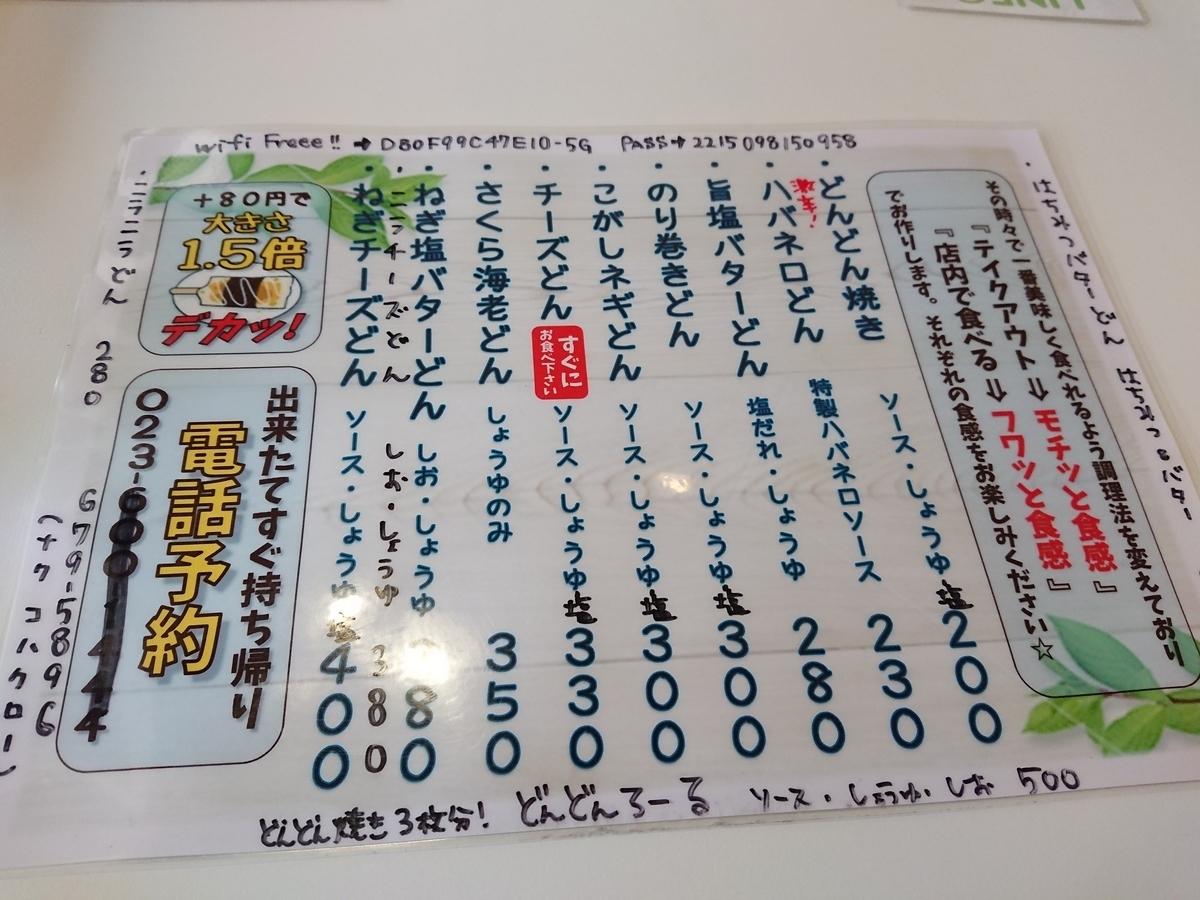 f:id:deep-karuma-waap-ec-real-s1:20190708023642j:plain