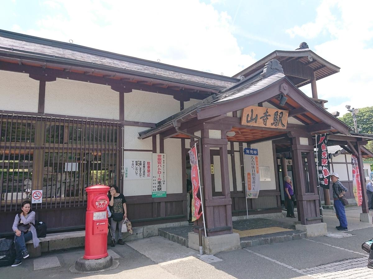 f:id:deep-karuma-waap-ec-real-s1:20190708211243j:plain