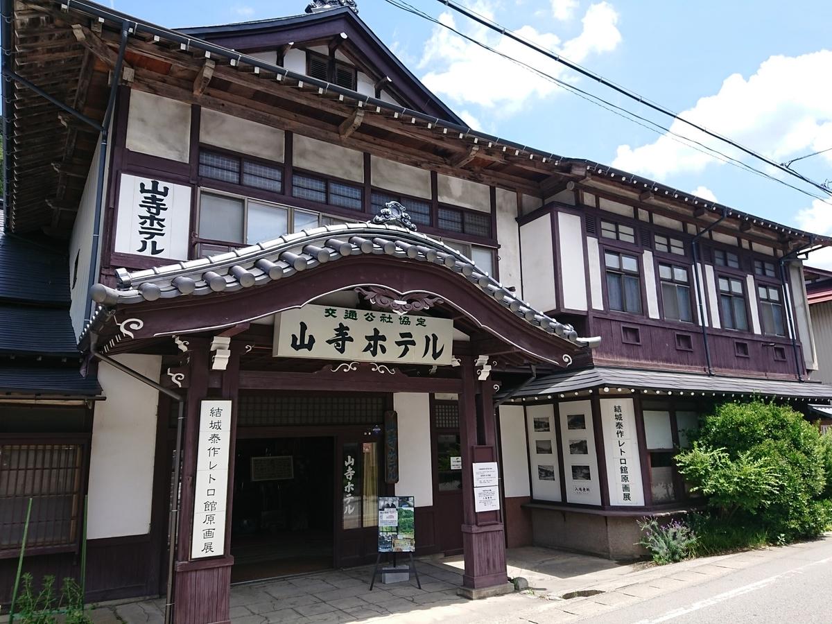 f:id:deep-karuma-waap-ec-real-s1:20190708212056j:plain