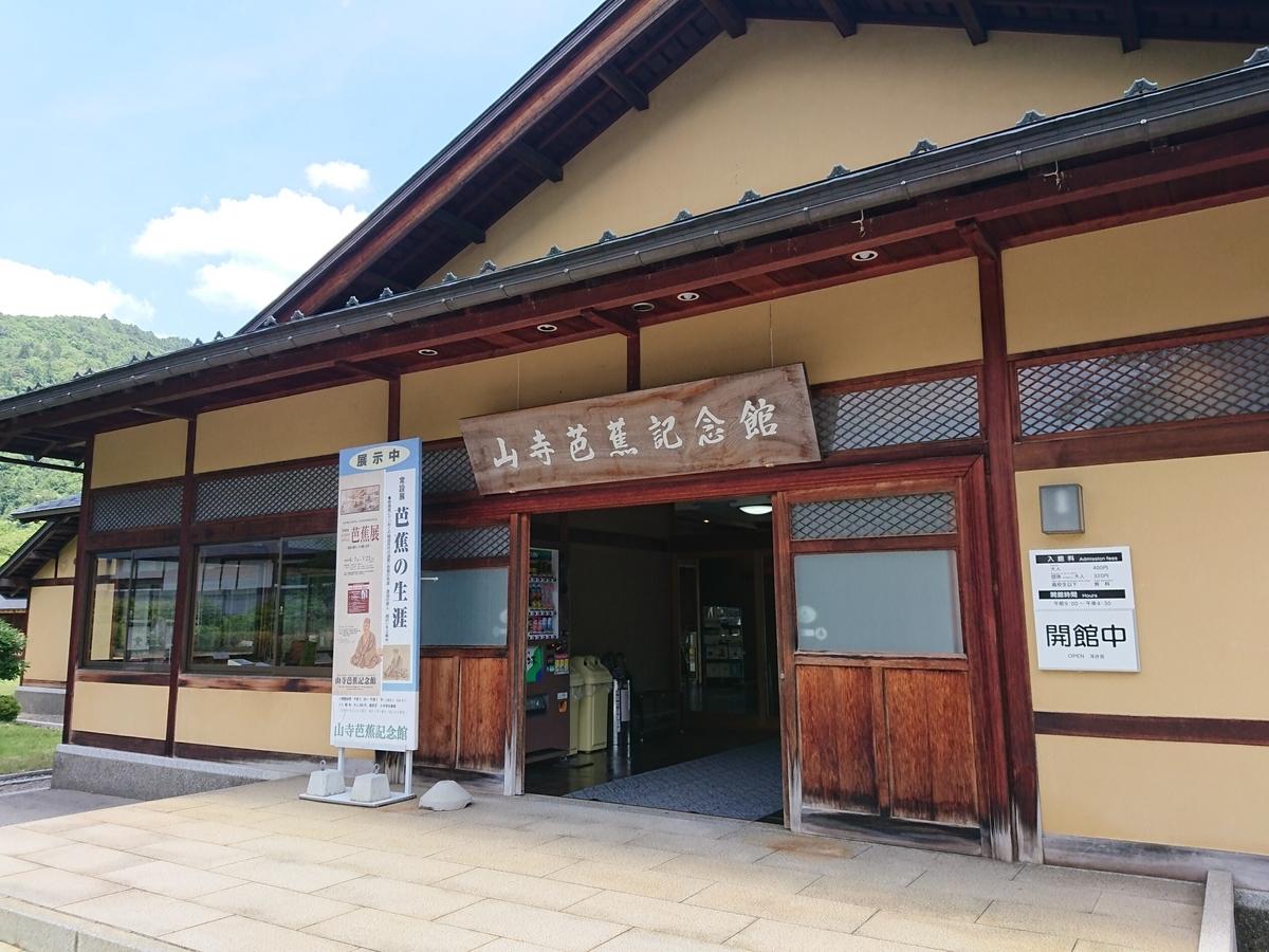 f:id:deep-karuma-waap-ec-real-s1:20190708224714j:plain