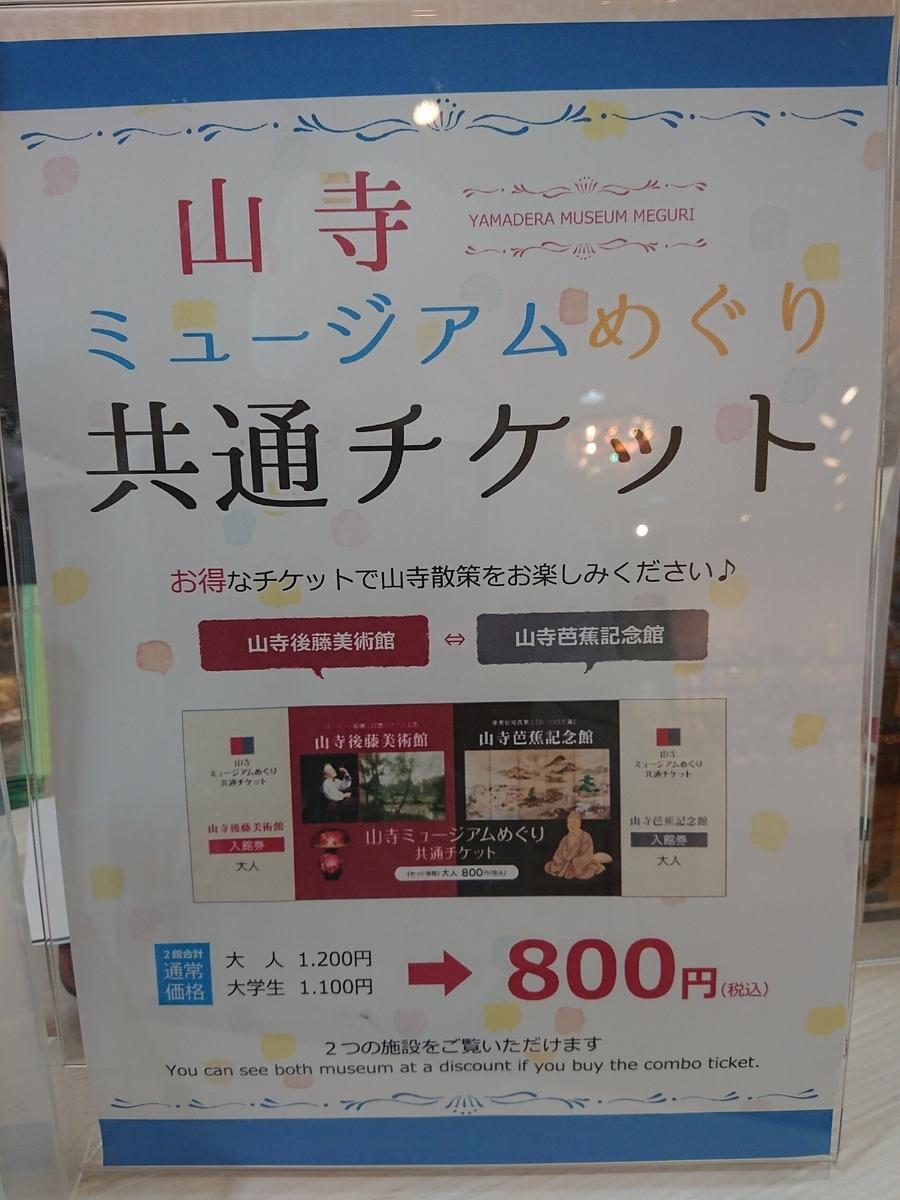 f:id:deep-karuma-waap-ec-real-s1:20190709000455j:plain