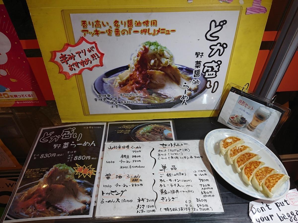 f:id:deep-karuma-waap-ec-real-s1:20190709161824j:plain