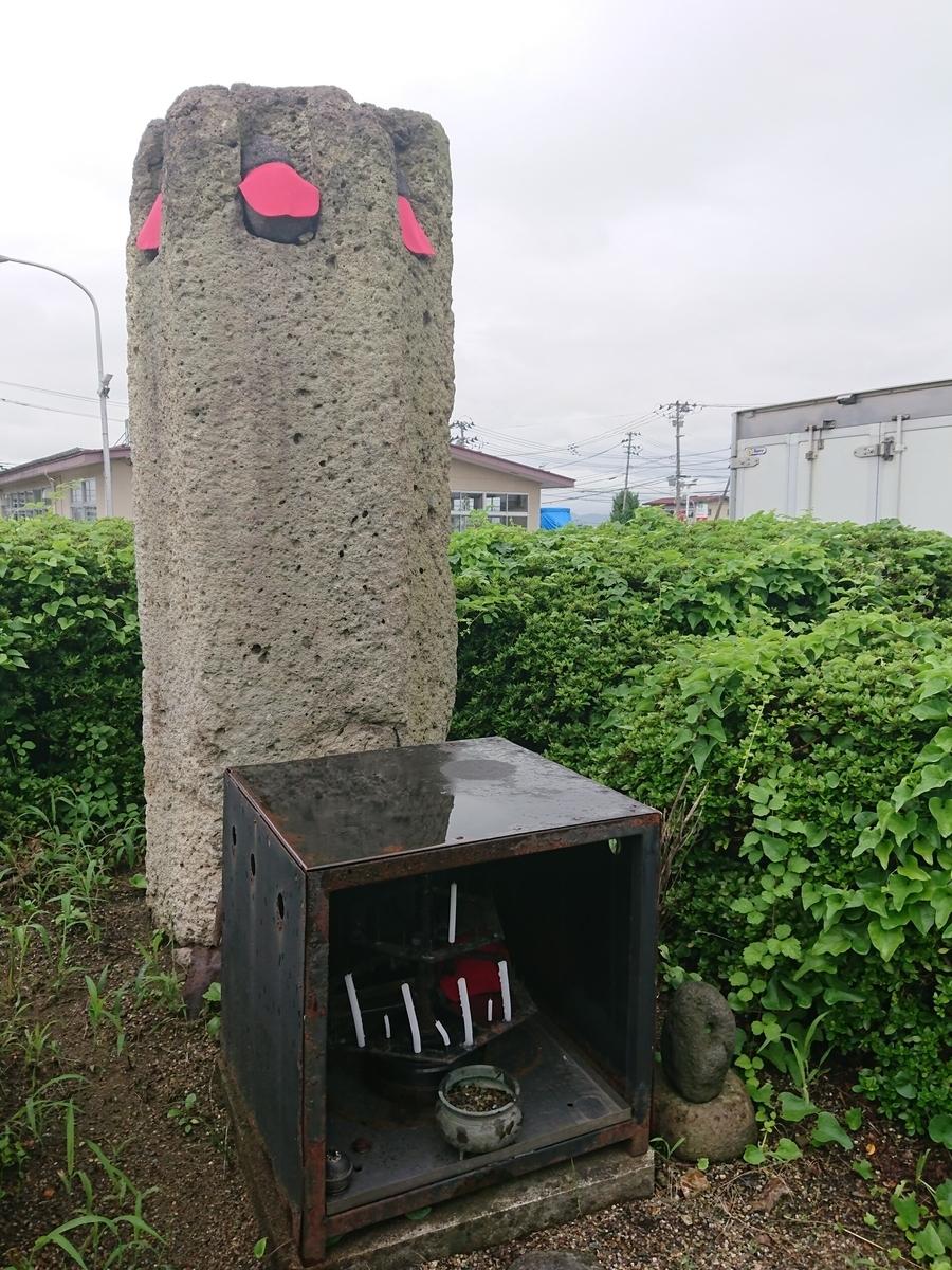 f:id:deep-karuma-waap-ec-real-s1:20190712003318j:plain