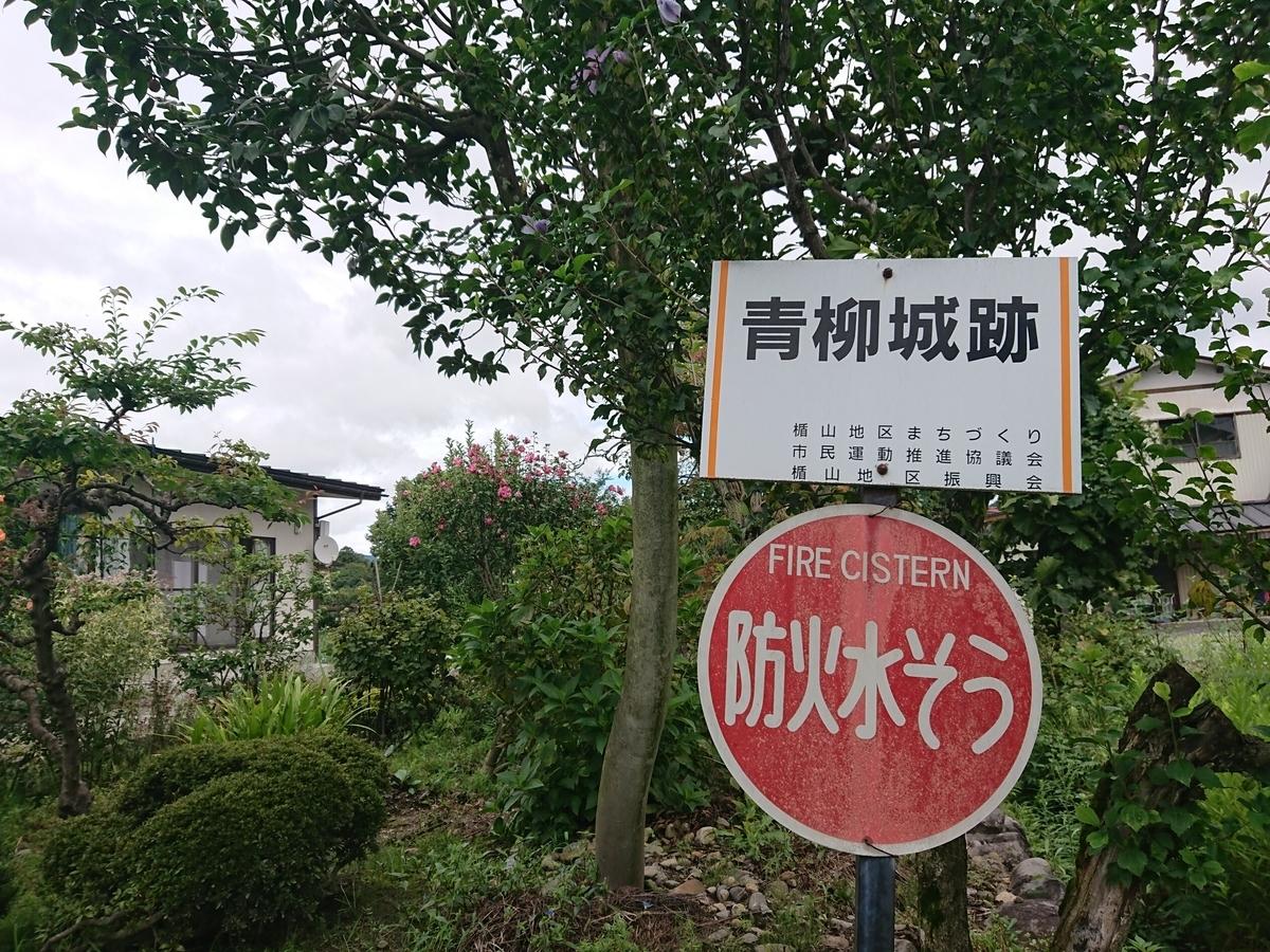 f:id:deep-karuma-waap-ec-real-s1:20190712004723j:plain