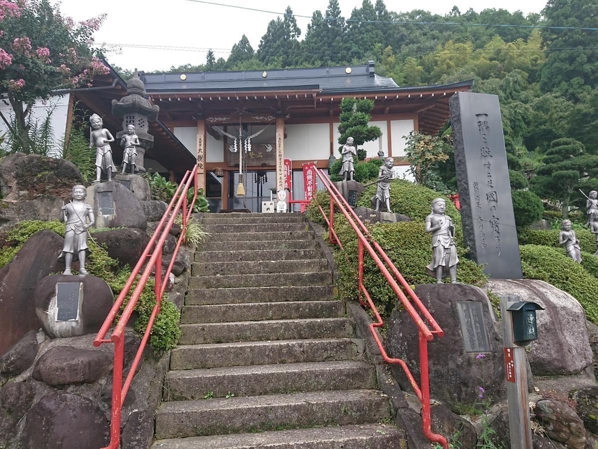 f:id:deep-karuma-waap-ec-real-s1:20190712014131j:plain