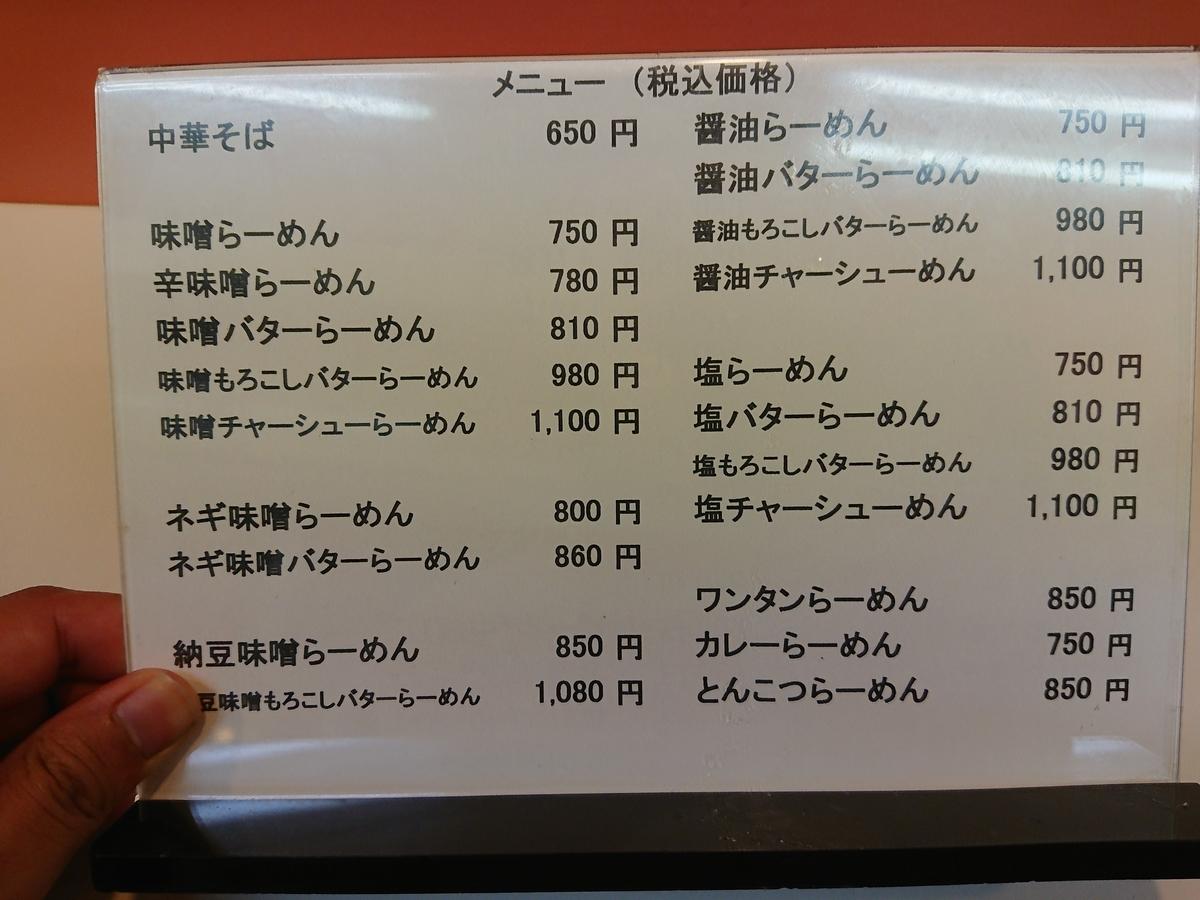 f:id:deep-karuma-waap-ec-real-s1:20190715015600j:plain