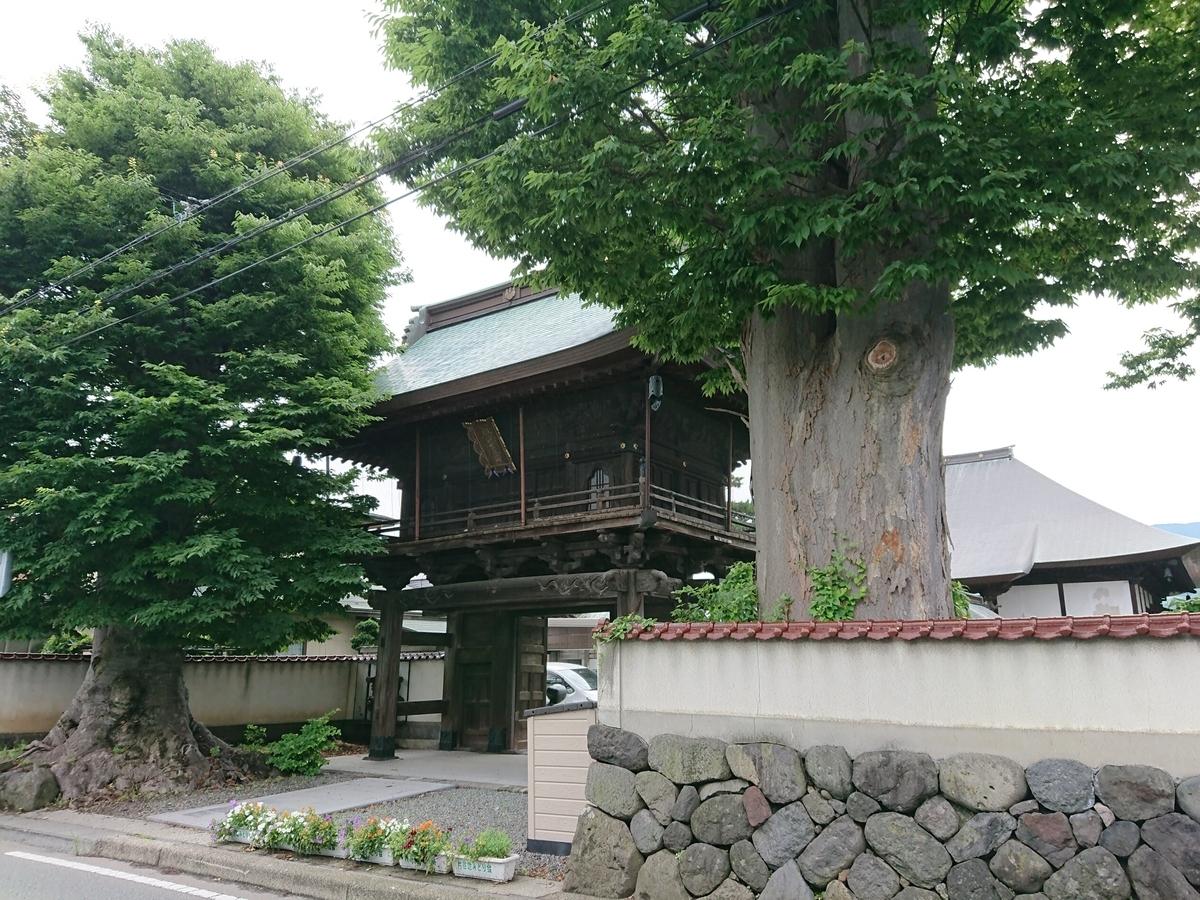 f:id:deep-karuma-waap-ec-real-s1:20190720232938j:plain