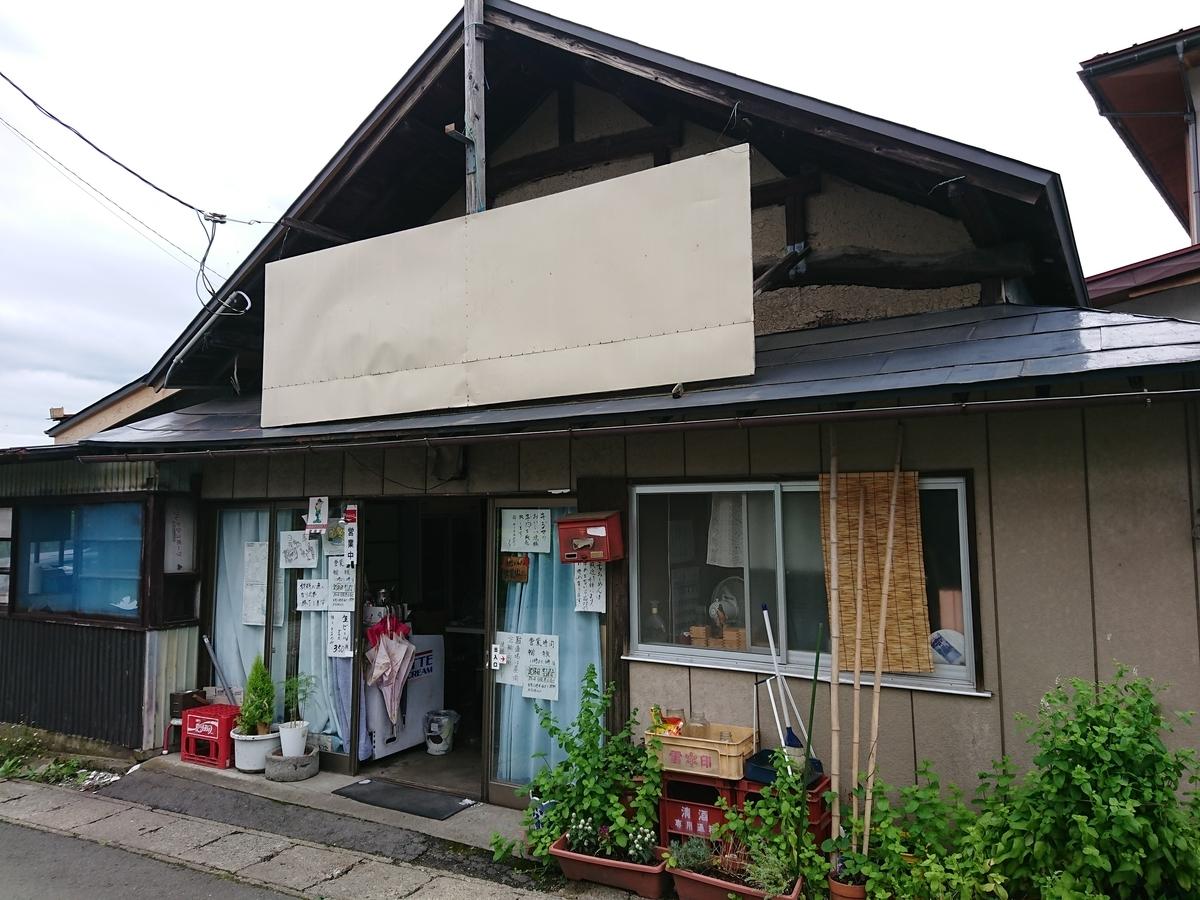 f:id:deep-karuma-waap-ec-real-s1:20190721222529j:plain