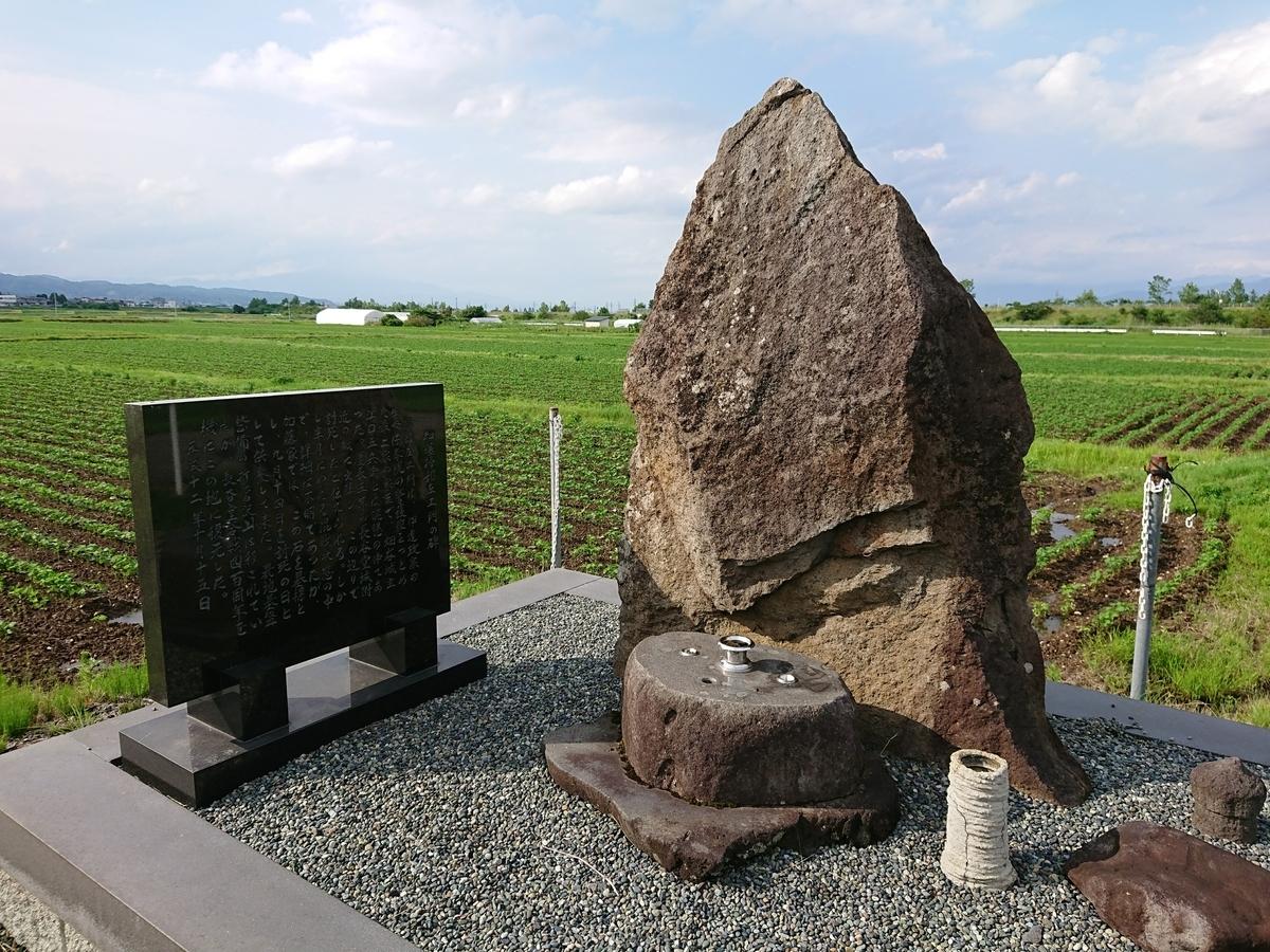 f:id:deep-karuma-waap-ec-real-s1:20190724231816j:plain