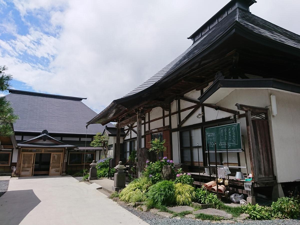 f:id:deep-karuma-waap-ec-real-s1:20190727215518j:plain