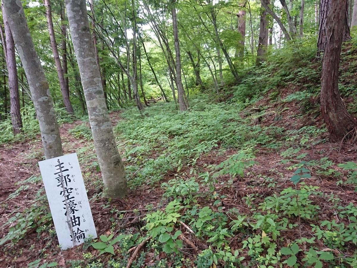 f:id:deep-karuma-waap-ec-real-s1:20190728123758j:plain