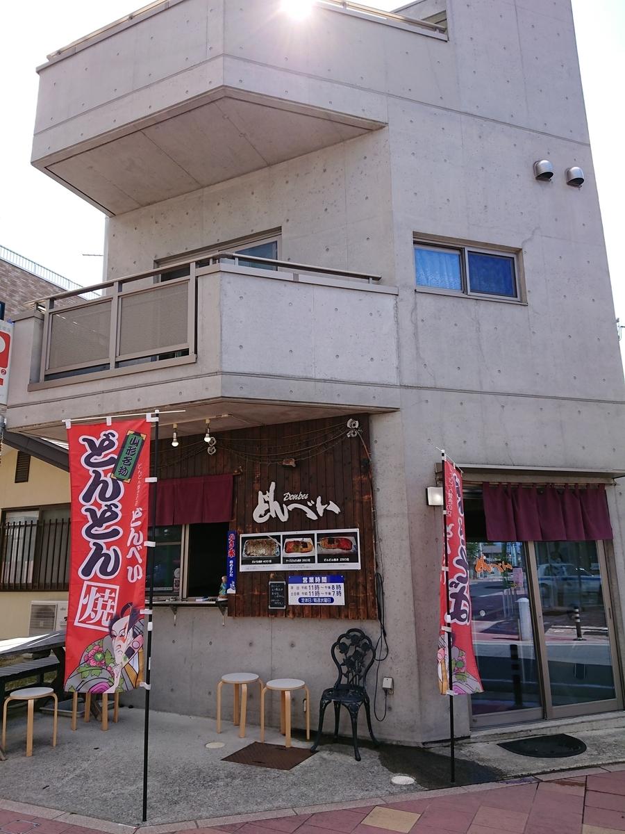 f:id:deep-karuma-waap-ec-real-s1:20190729013914j:plain