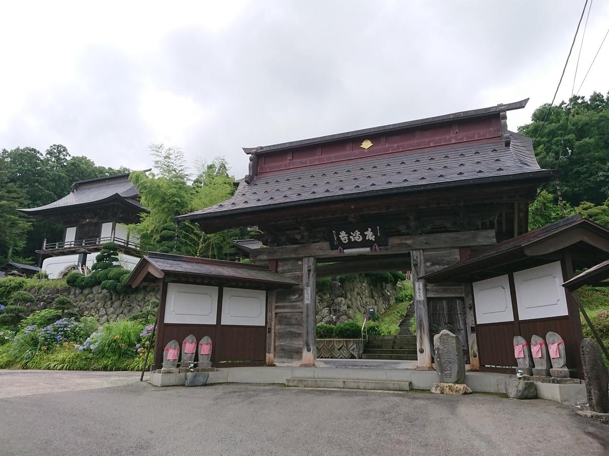 f:id:deep-karuma-waap-ec-real-s1:20190803014715j:plain