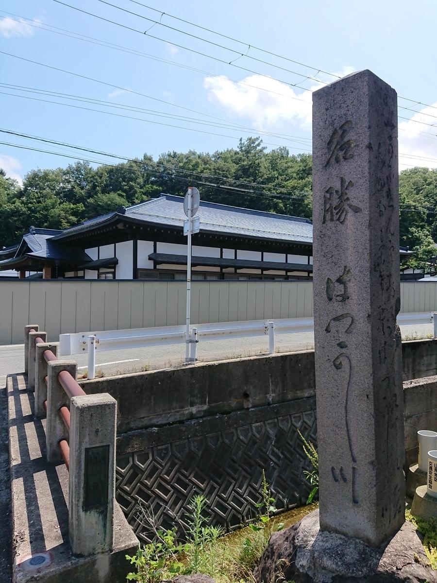 f:id:deep-karuma-waap-ec-real-s1:20190805000840j:plain