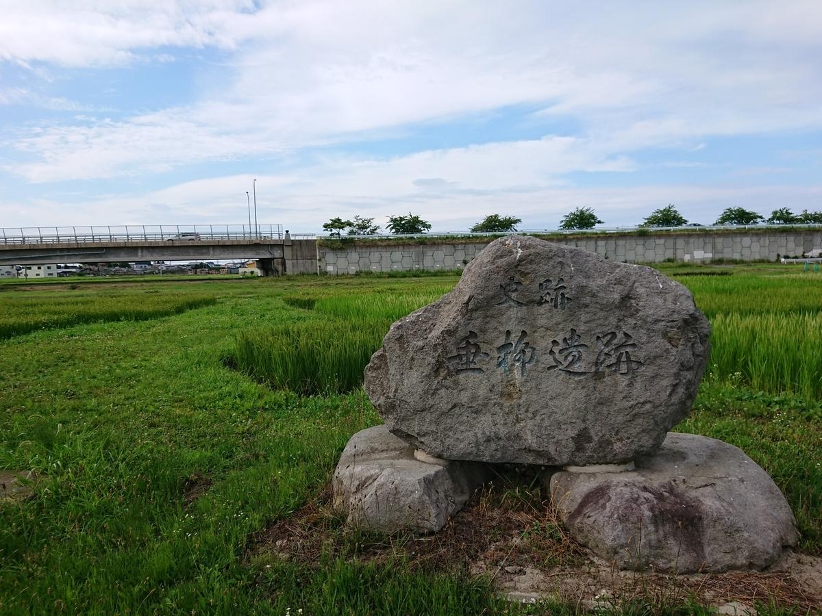f:id:deep-karuma-waap-ec-real-s1:20190813151828j:plain