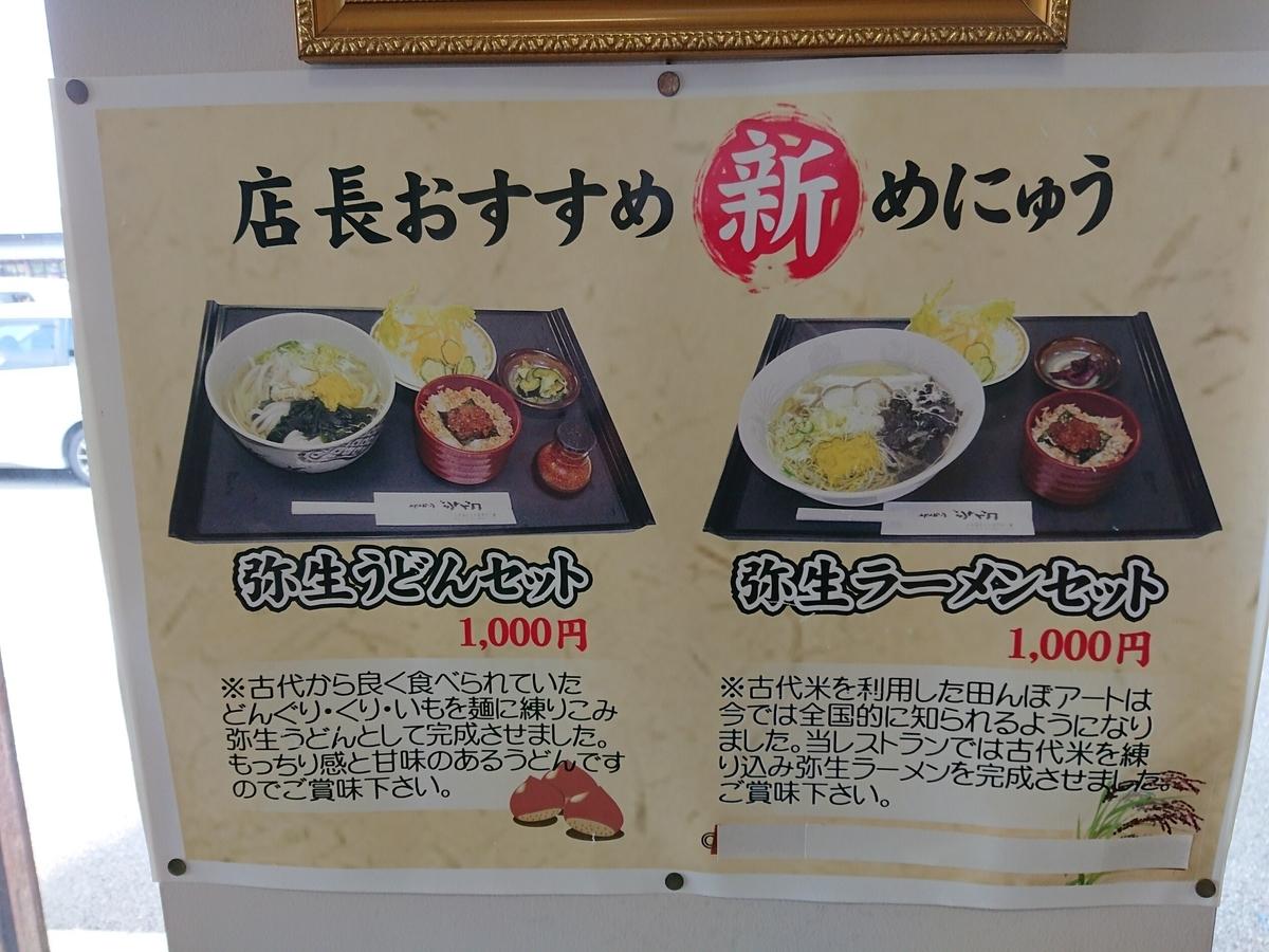 f:id:deep-karuma-waap-ec-real-s1:20190813154406j:plain