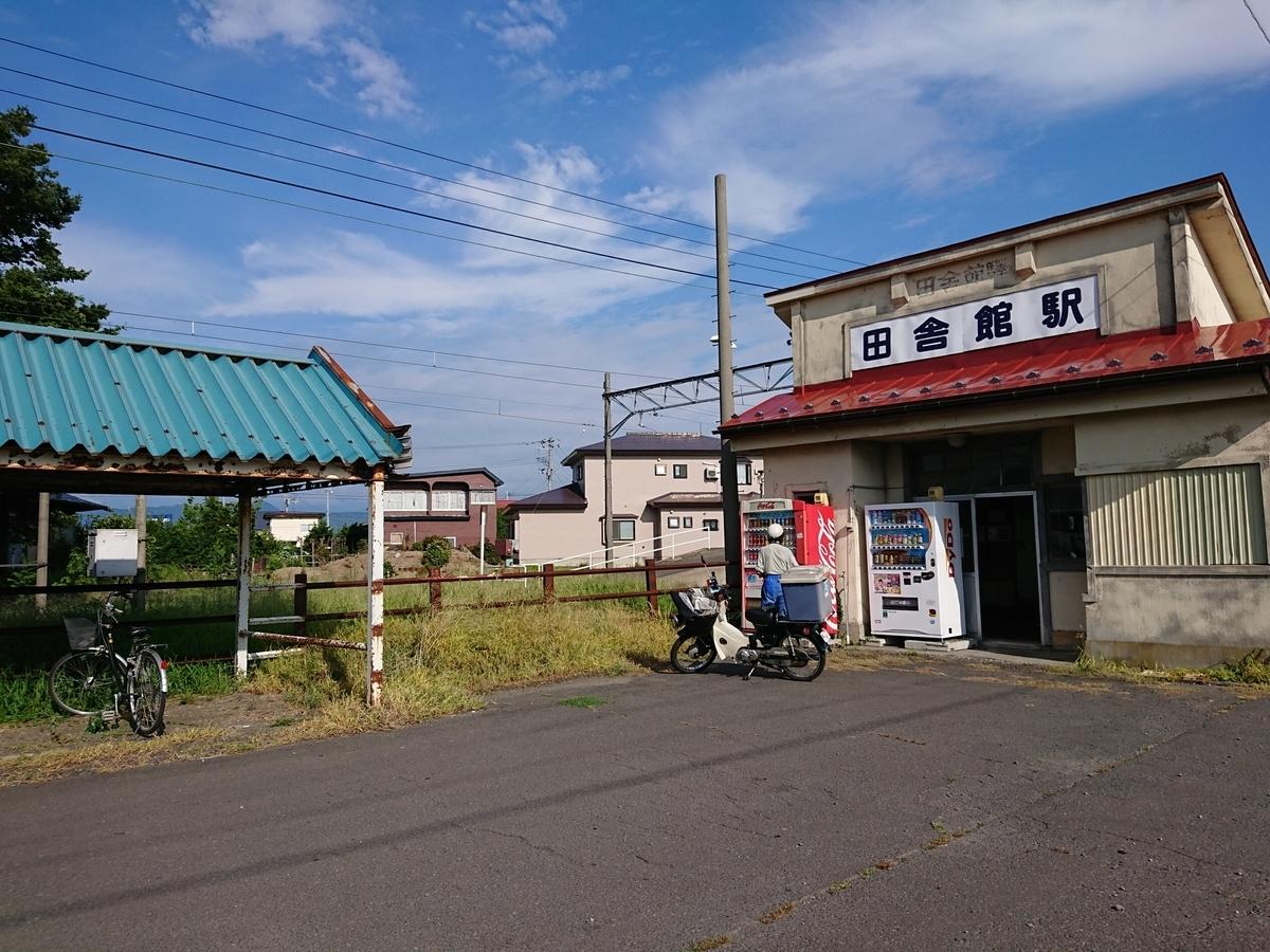 f:id:deep-karuma-waap-ec-real-s1:20190813155328j:plain