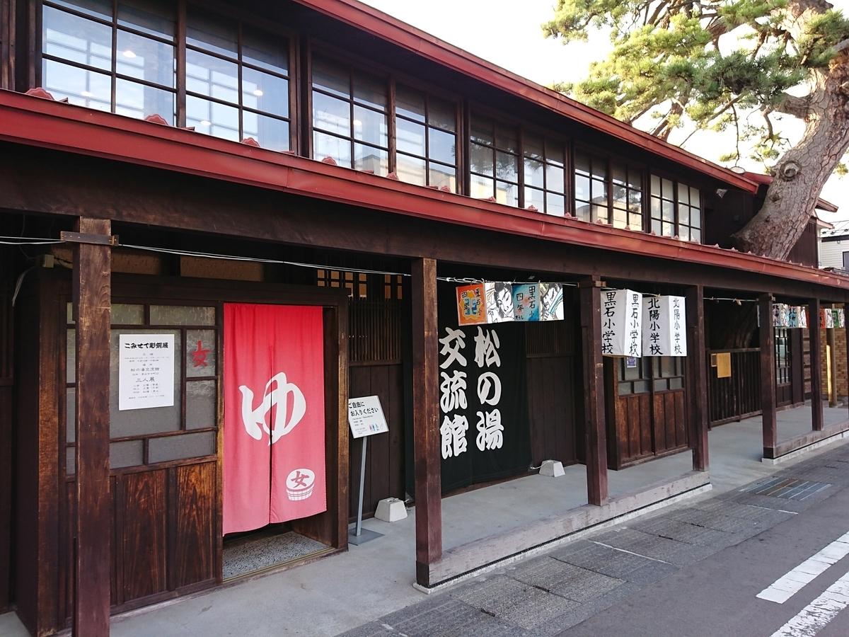 f:id:deep-karuma-waap-ec-real-s1:20190813172746j:plain
