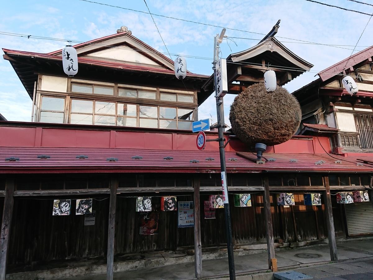 f:id:deep-karuma-waap-ec-real-s1:20190813173149j:plain