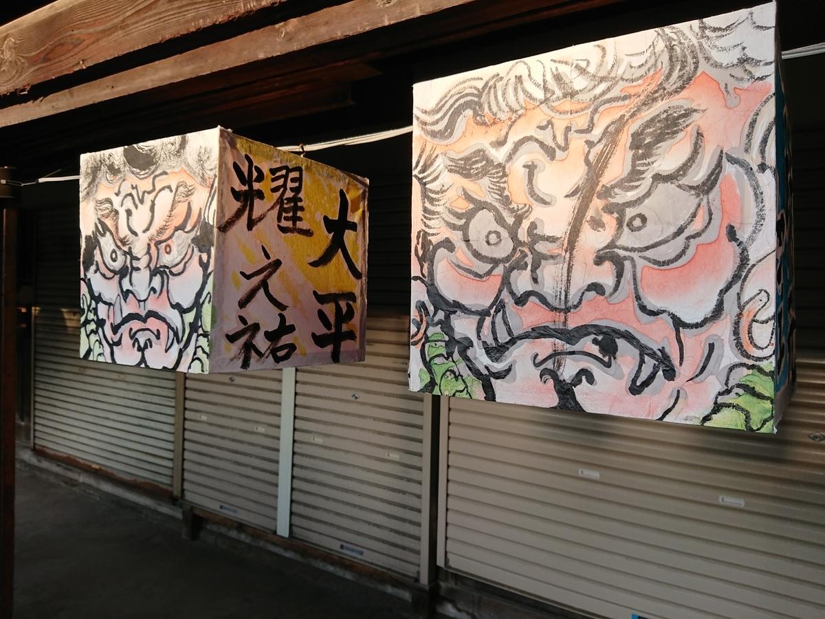 f:id:deep-karuma-waap-ec-real-s1:20190813173314j:plain