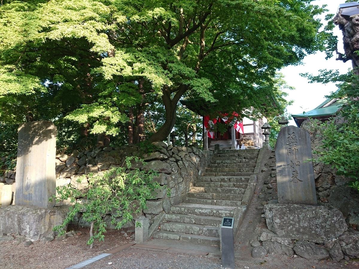 f:id:deep-karuma-waap-ec-real-s1:20190814055340j:plain