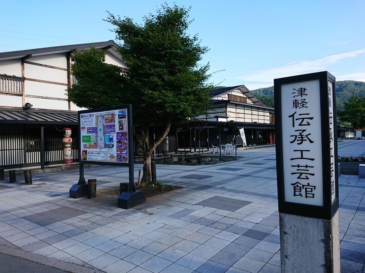 f:id:deep-karuma-waap-ec-real-s1:20190814061644j:plain
