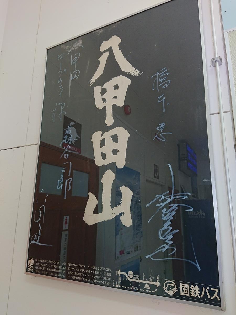 f:id:deep-karuma-waap-ec-real-s1:20190814083431j:plain