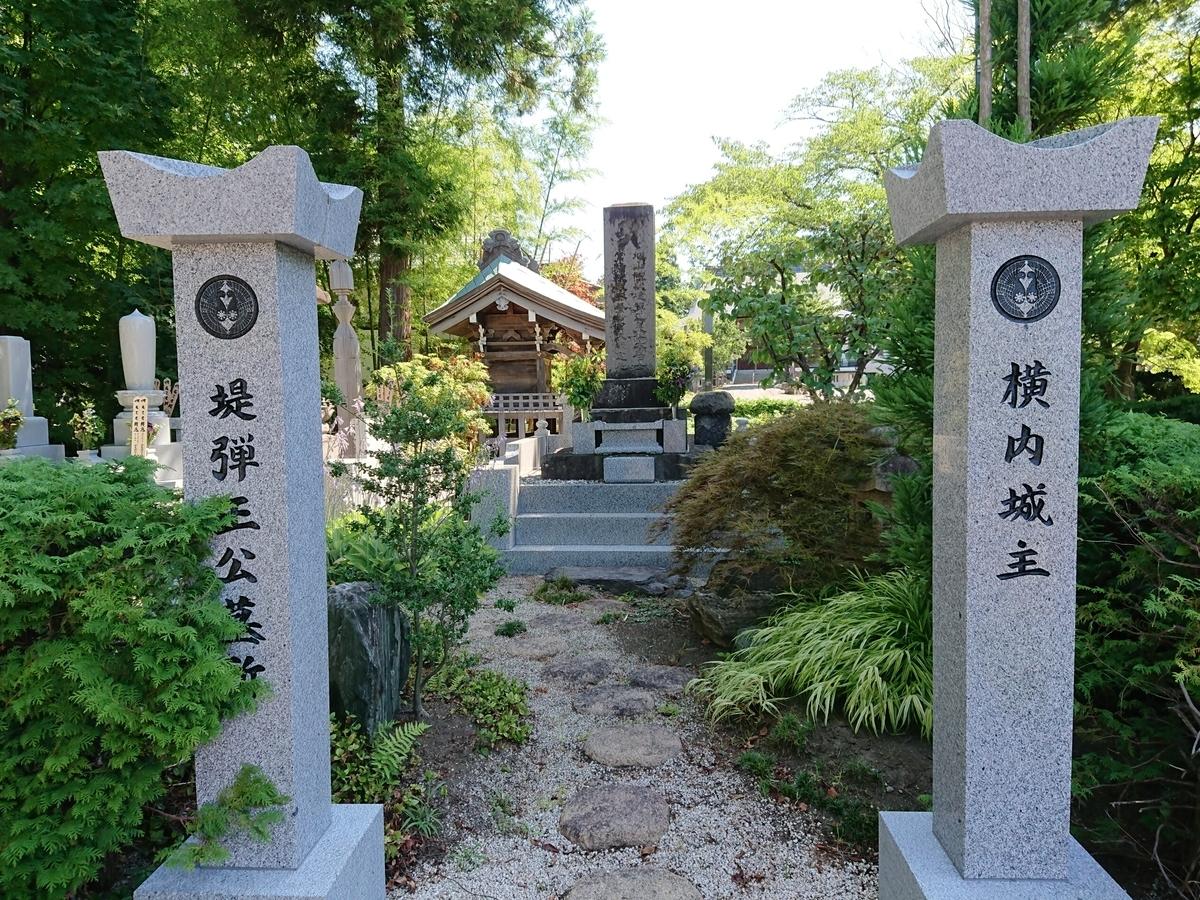 f:id:deep-karuma-waap-ec-real-s1:20190814101111j:plain