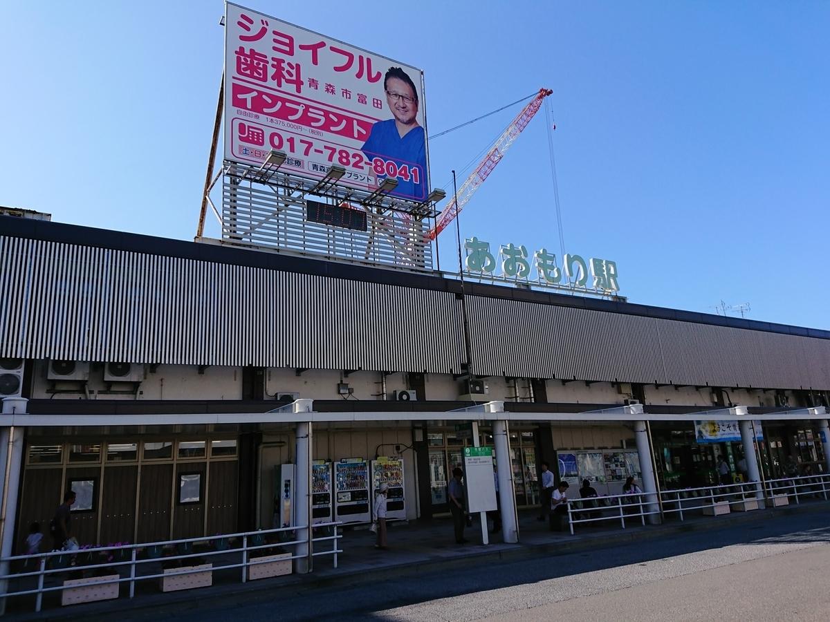 f:id:deep-karuma-waap-ec-real-s1:20190814150753j:plain