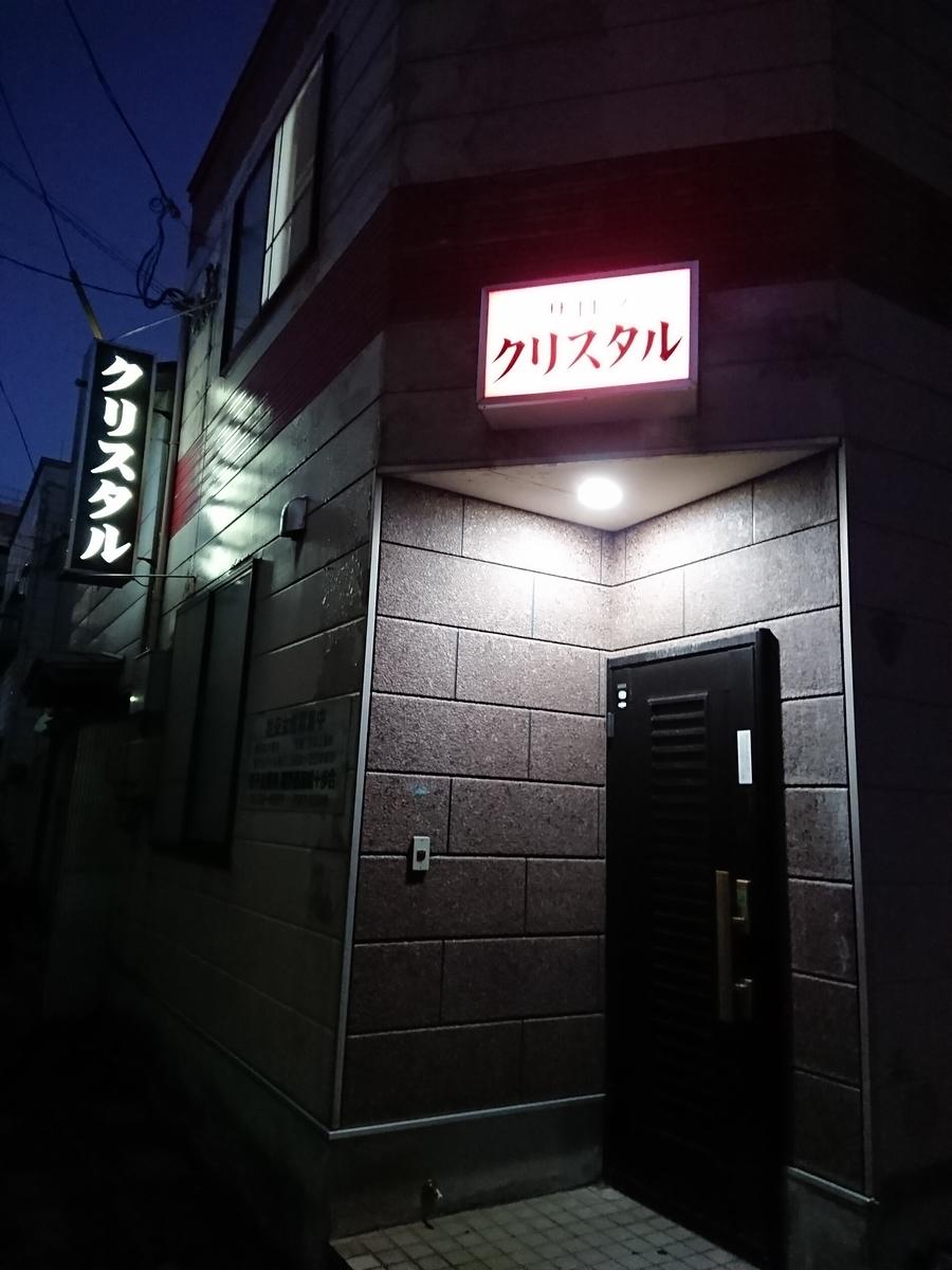 f:id:deep-karuma-waap-ec-real-s1:20190814190702j:plain