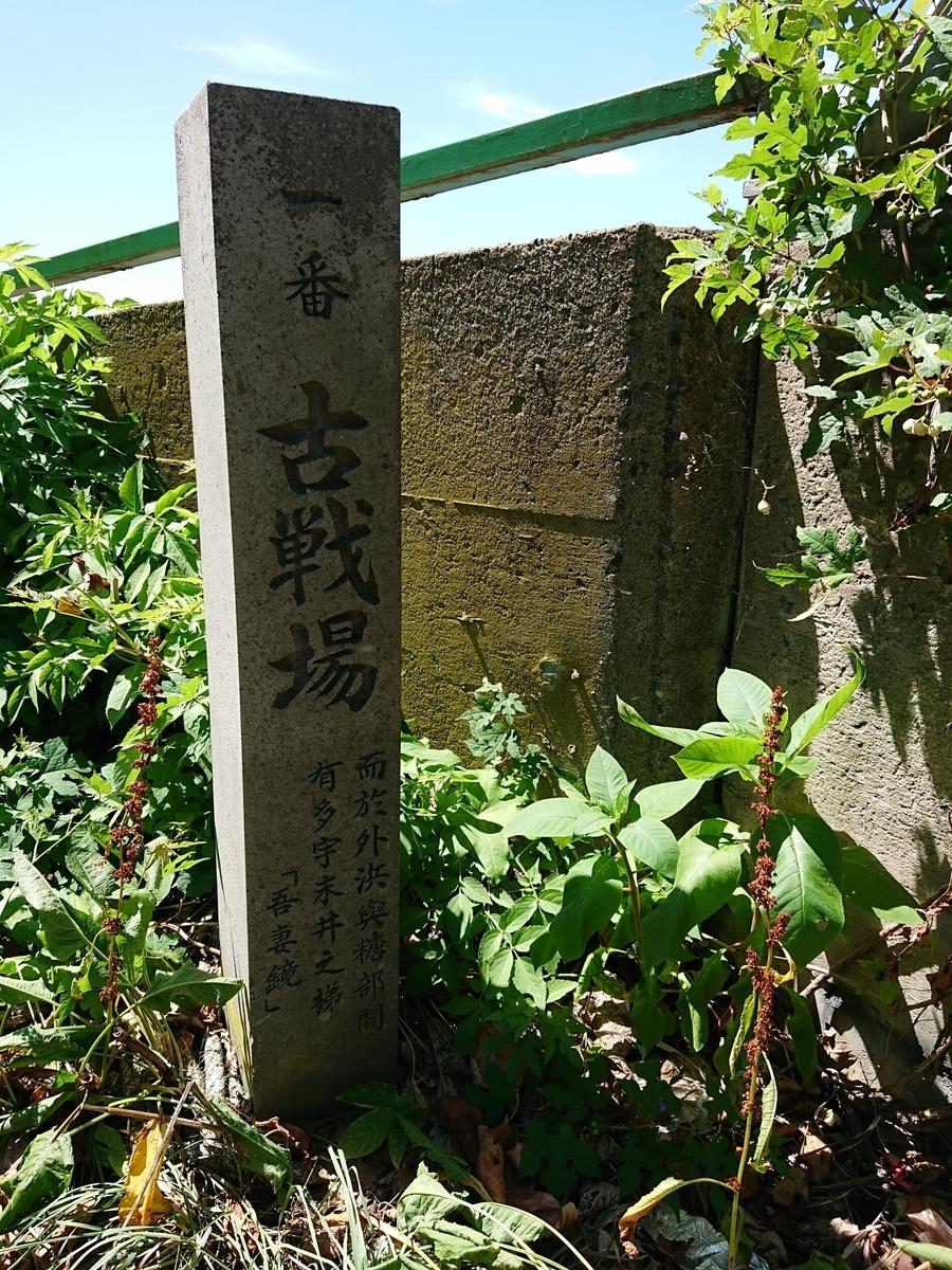f:id:deep-karuma-waap-ec-real-s1:20190815122056j:plain