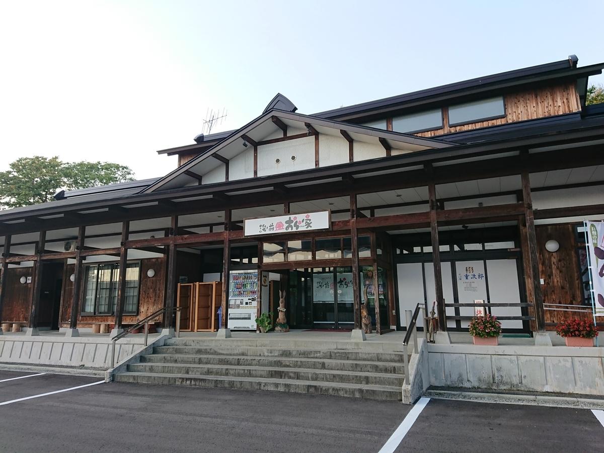 f:id:deep-karuma-waap-ec-real-s1:20190822224709j:plain