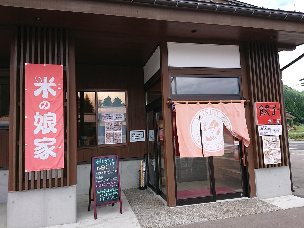 f:id:deep-karuma-waap-ec-real-s1:20190828202534j:plain