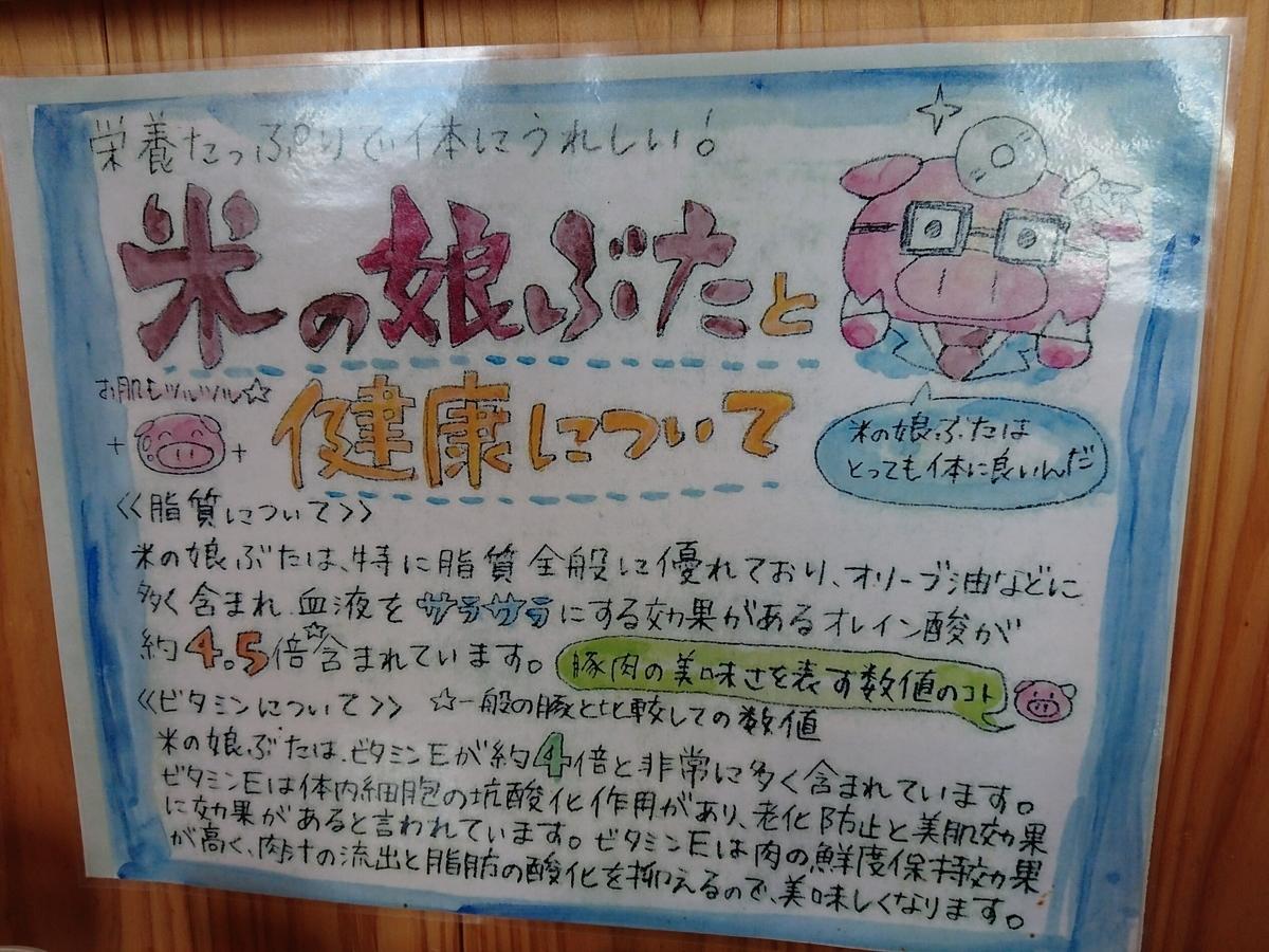 f:id:deep-karuma-waap-ec-real-s1:20190828202709j:plain