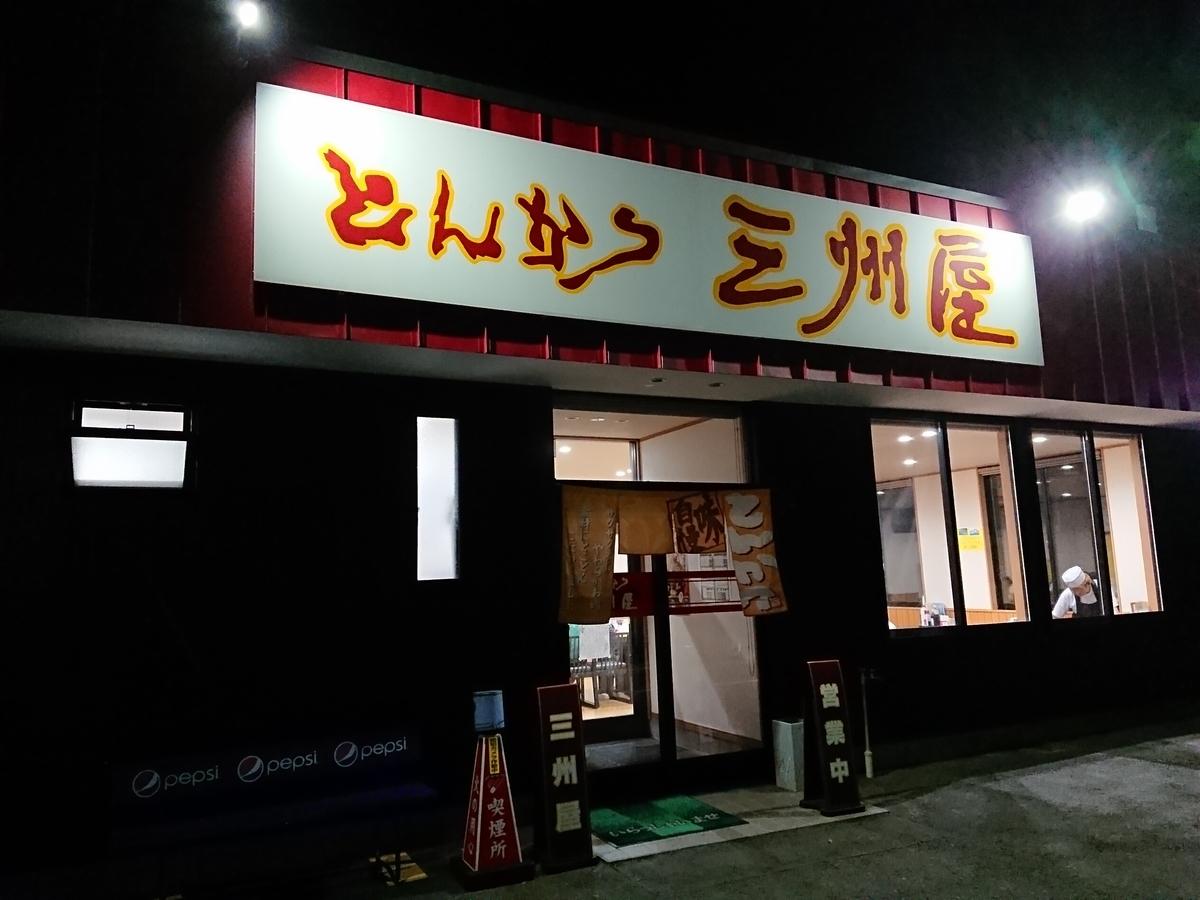 f:id:deep-karuma-waap-ec-real-s1:20190830070708j:plain