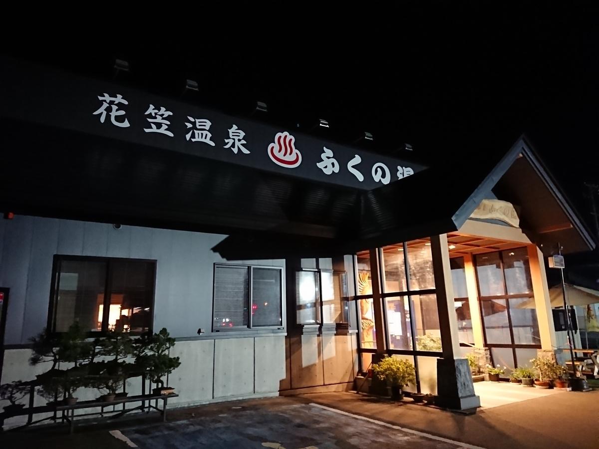 f:id:deep-karuma-waap-ec-real-s1:20190830210400j:plain