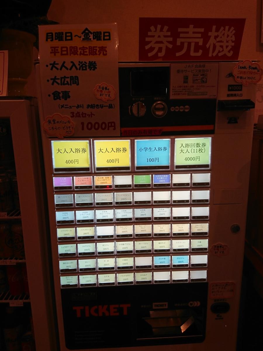 f:id:deep-karuma-waap-ec-real-s1:20190830210429j:plain