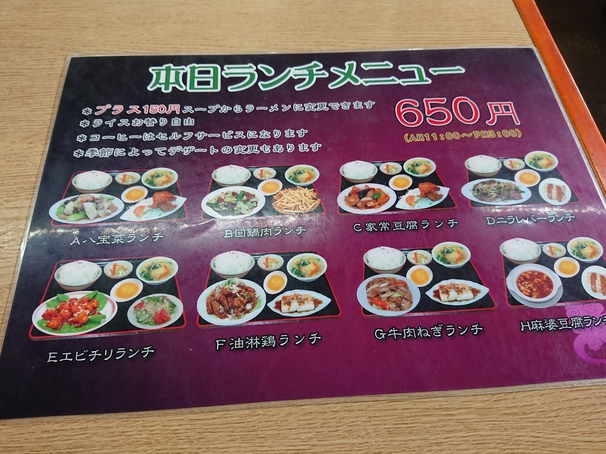 f:id:deep-karuma-waap-ec-real-s1:20190903232438j:plain