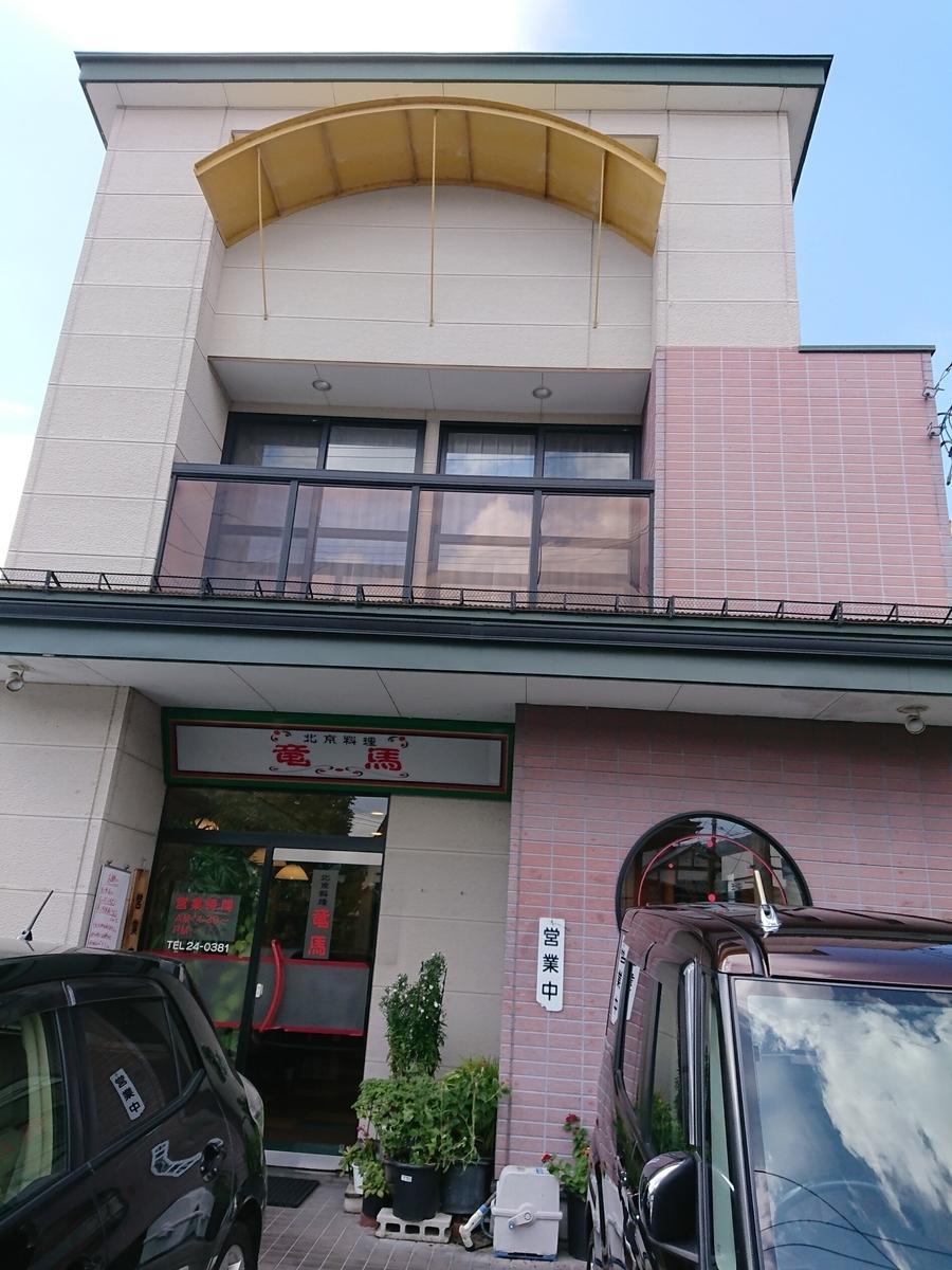 f:id:deep-karuma-waap-ec-real-s1:20190915211316j:plain