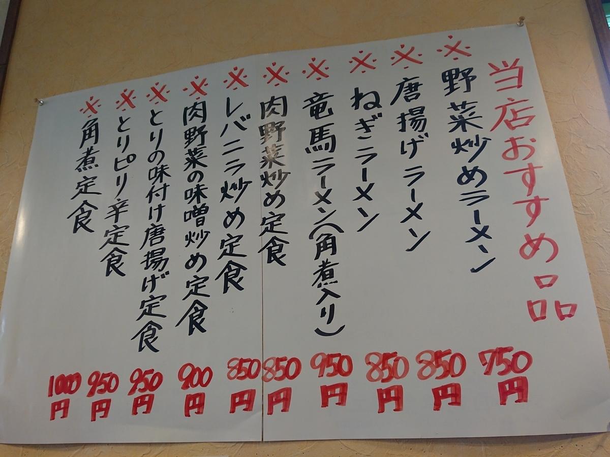 f:id:deep-karuma-waap-ec-real-s1:20190915211353j:plain