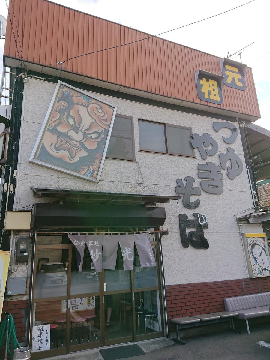 f:id:deep-karuma-waap-ec-real-s1:20190916201112j:plain