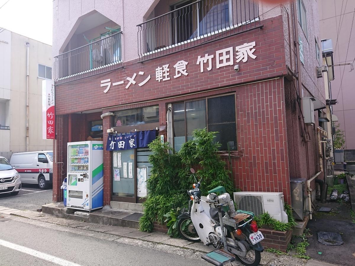 f:id:deep-karuma-waap-ec-real-s1:20190917220501j:plain