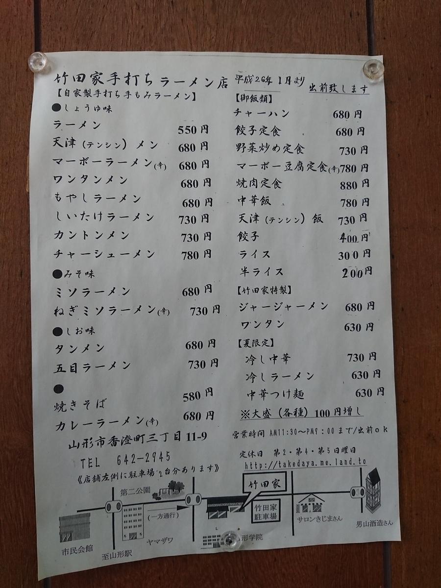f:id:deep-karuma-waap-ec-real-s1:20190917220804j:plain