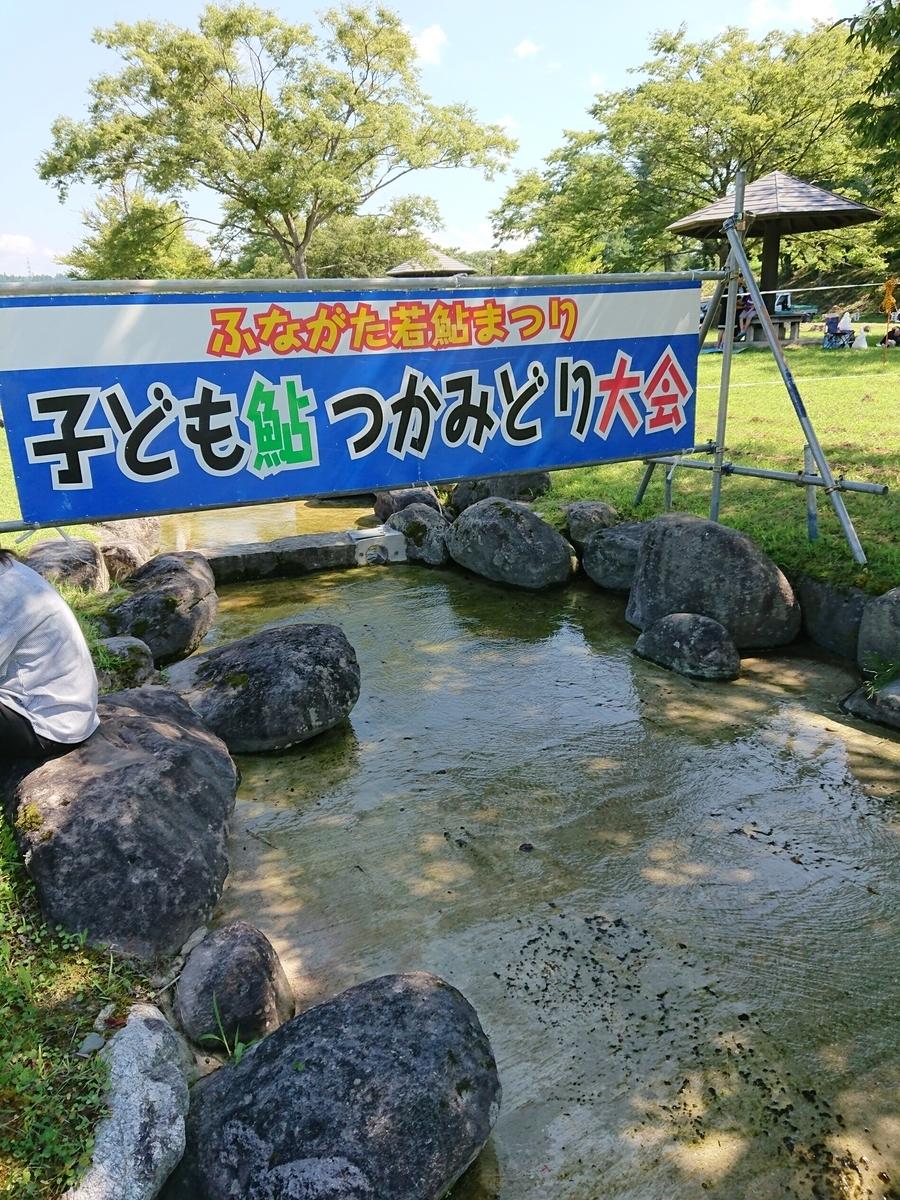 f:id:deep-karuma-waap-ec-real-s1:20190923220831j:plain
