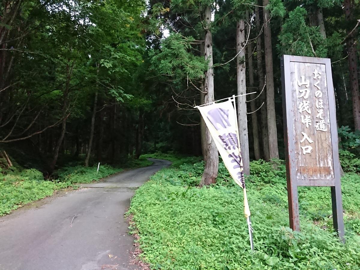 f:id:deep-karuma-waap-ec-real-s1:20190925010339j:plain