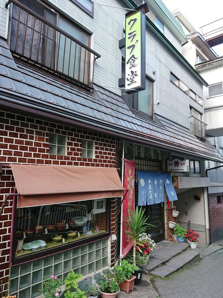 f:id:deep-karuma-waap-ec-real-s1:20190925011515j:plain