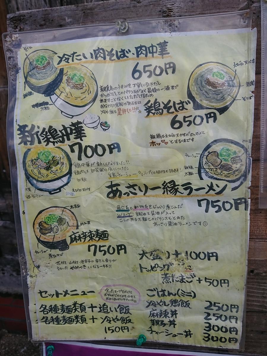 f:id:deep-karuma-waap-ec-real-s1:20190925202924j:plain