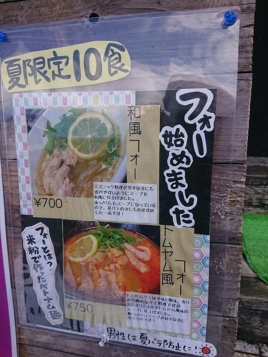 f:id:deep-karuma-waap-ec-real-s1:20190925203034j:plain