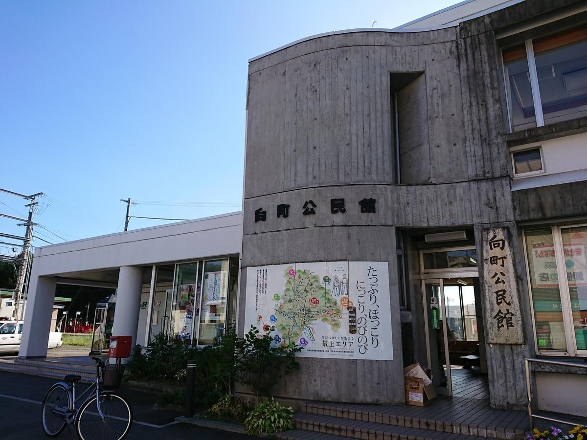 f:id:deep-karuma-waap-ec-real-s1:20190929121921j:plain