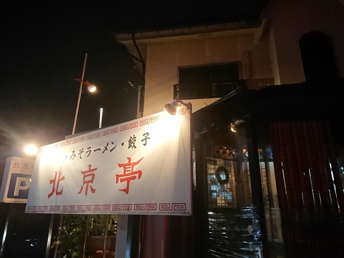 f:id:deep-karuma-waap-ec-real-s1:20190929173631j:plain